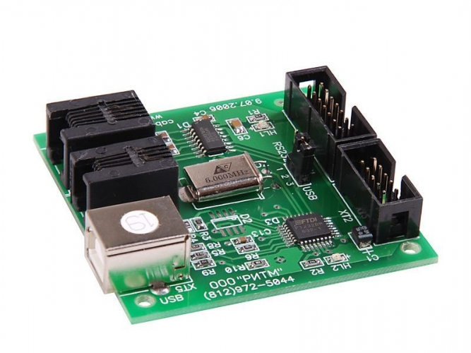 контакт Gsm-9n инструкция - фото 11